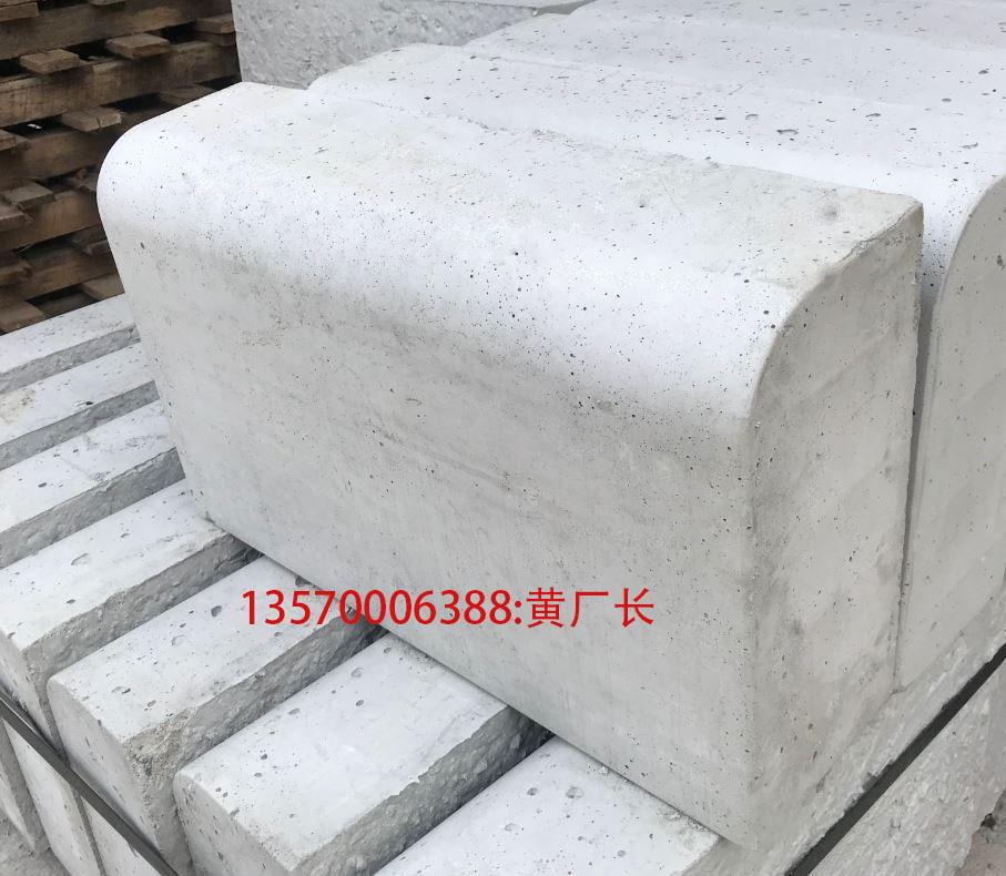 混凝土侧石